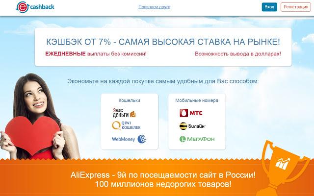 заработок партнерских программах яндекс директ