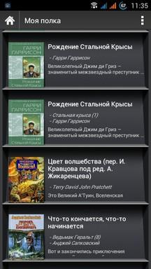 Программа для чтения всех файлов на российском