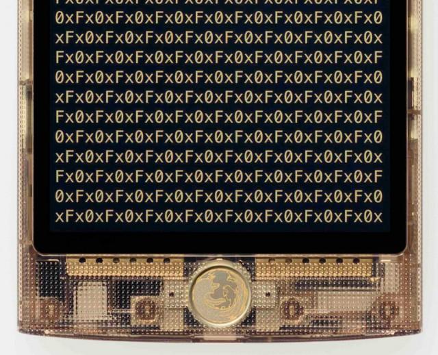 http://habrastorage.org/getpro/geektimes/post_images/537/bc6/22d/537bc622d321ed78047dfef726cd7d89.jpg