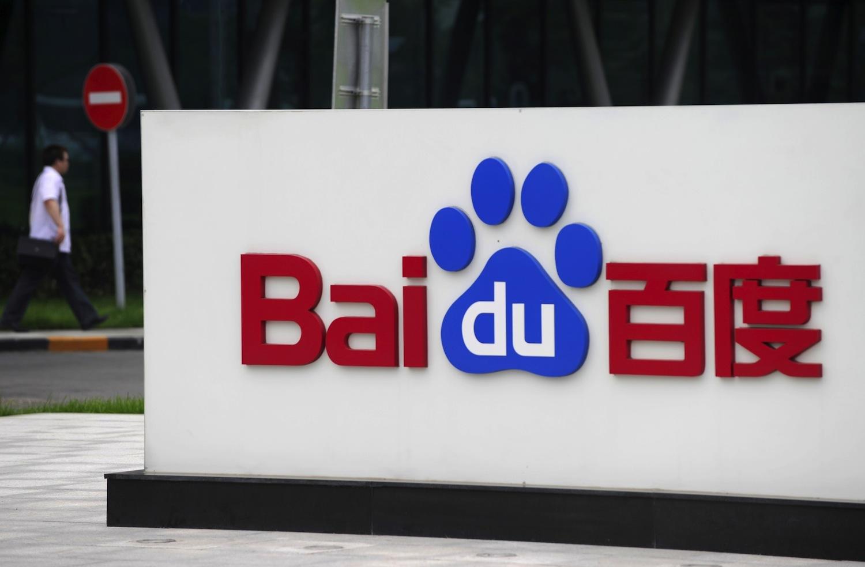 Картинки по запросу Baidu