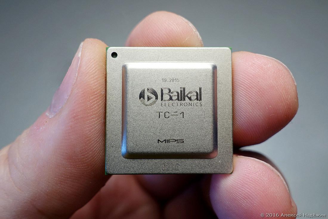 Российский процессор Байкал