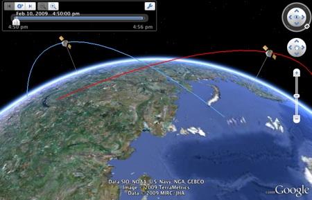 фотографии гугл со спутника