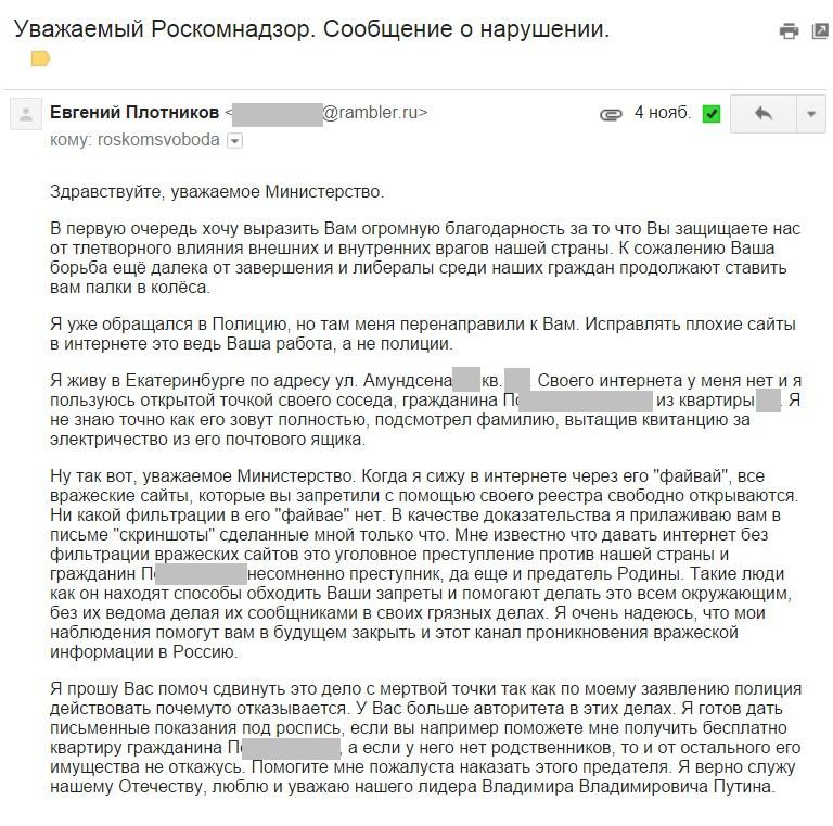 Сотрудник посольства РФ устроил ДТП в Киеве: От него чувствовался характерный запах алкоголя - Цензор.НЕТ 574