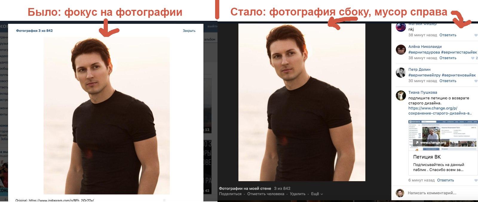 Канал россия телеведущая новостей