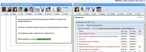 TaskGadget для контекстных задач