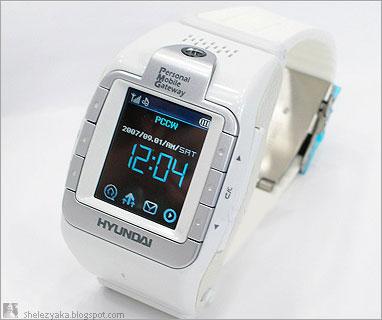 W-100.  Watch phone from Hyundai