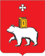 [coat of arms of Perm]