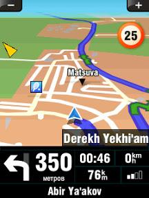 Sygic Drive GPS smartphone