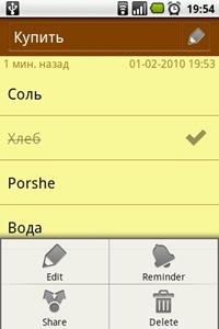 Приложение Заметки Скачать Бесплатно На Андроид - фото 11