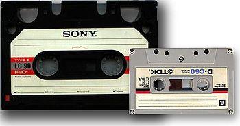 Elcaset: гигантские аудиокассеты прошлого из Японии и забытый аудиоформат