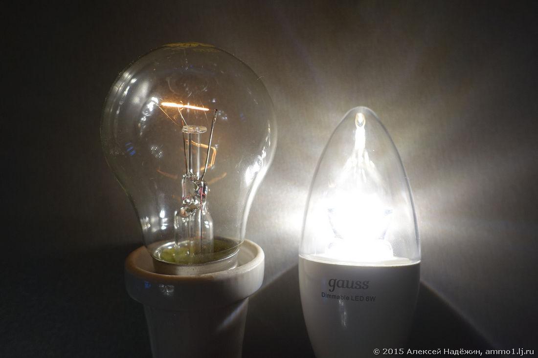 схема включения диммера лампы