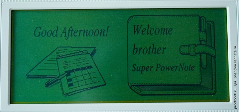 Brother super PowerNote PN-8800FXB word processor