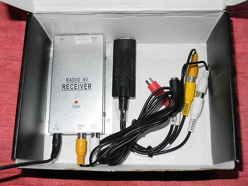 1.2GHz Receiver+EasyCAP
