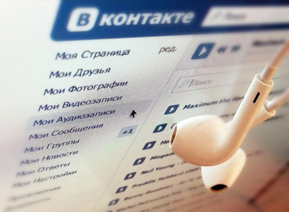 Российские социальные сети вводят платную подписку на музыку