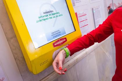 В Российской Федерации ограничат анонимные электронные платежи