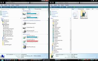 дополнения для Windows 7 - фото 2