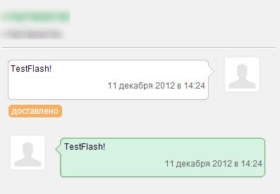 Где и как я могу взять распечатку своей SMS-переписки? — Официальный сайт МегаФона Новосибирская область