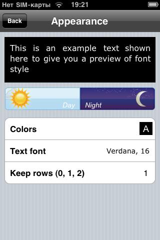 uBooks Screen 4