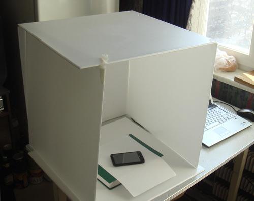 light cube of panels