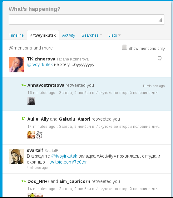 New twitter mentions tab