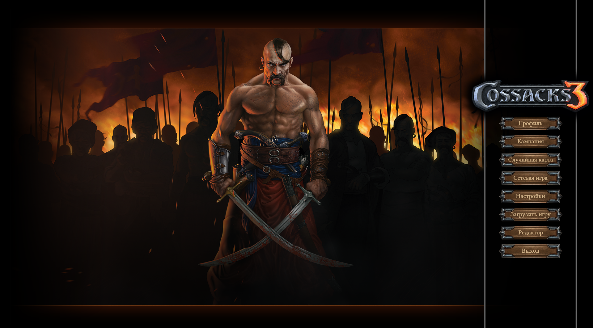 «Казаки 3» — обзор на перезапуск легендарной RTS