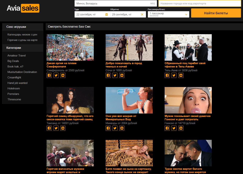 Каталог порно сайтов porn hub