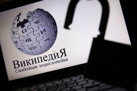 Четыре статьи из Википедии были запрещены Роскомнадзором.