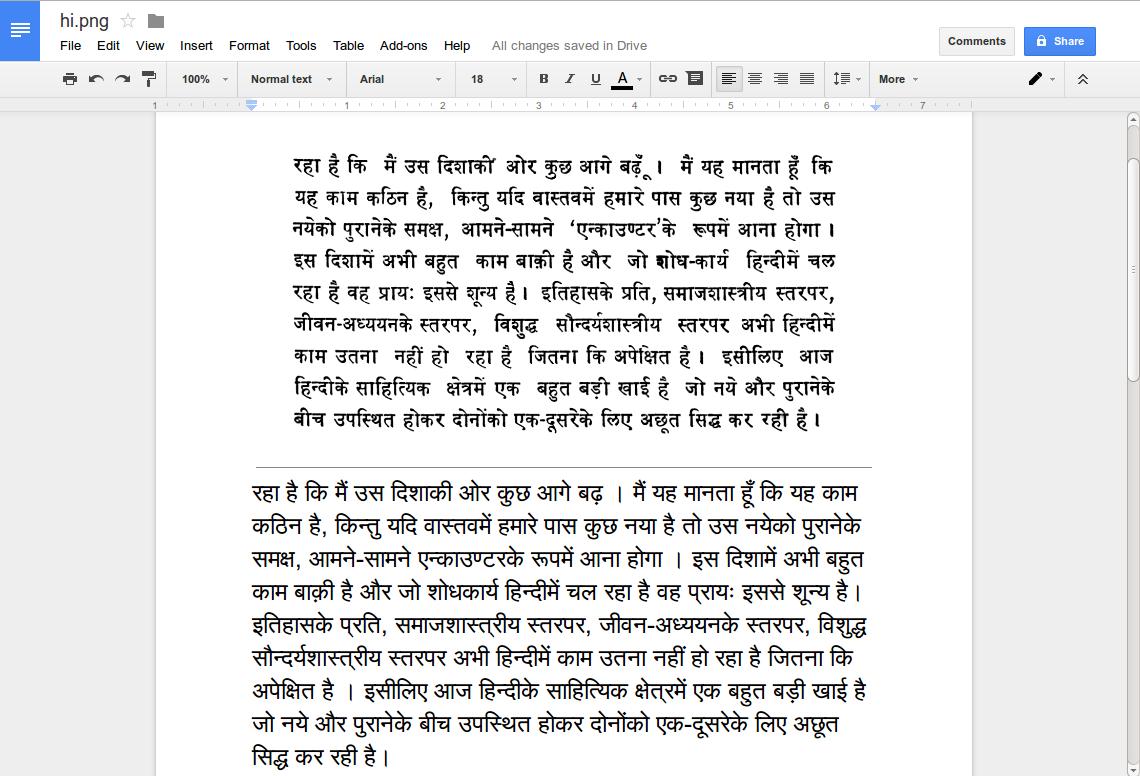 распознать текст pdf
