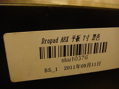 Китайцы в своем репертуаре - этикетка от заказанного мной Dropad A8X на коробке полученного мной S7