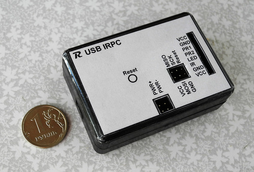 USB-IRPC Finished