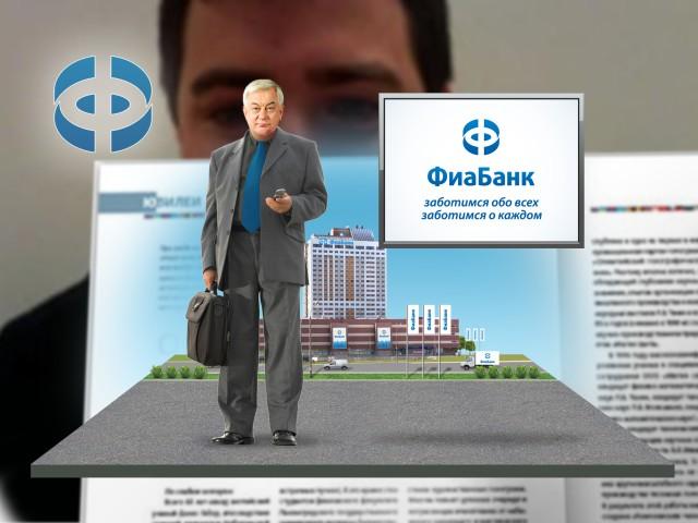 Ein zusätzlicher Bildschirm (den wir noch nicht verwenden) und ein zusätzliches Element der Corporate Identity (das wird nicht sein).