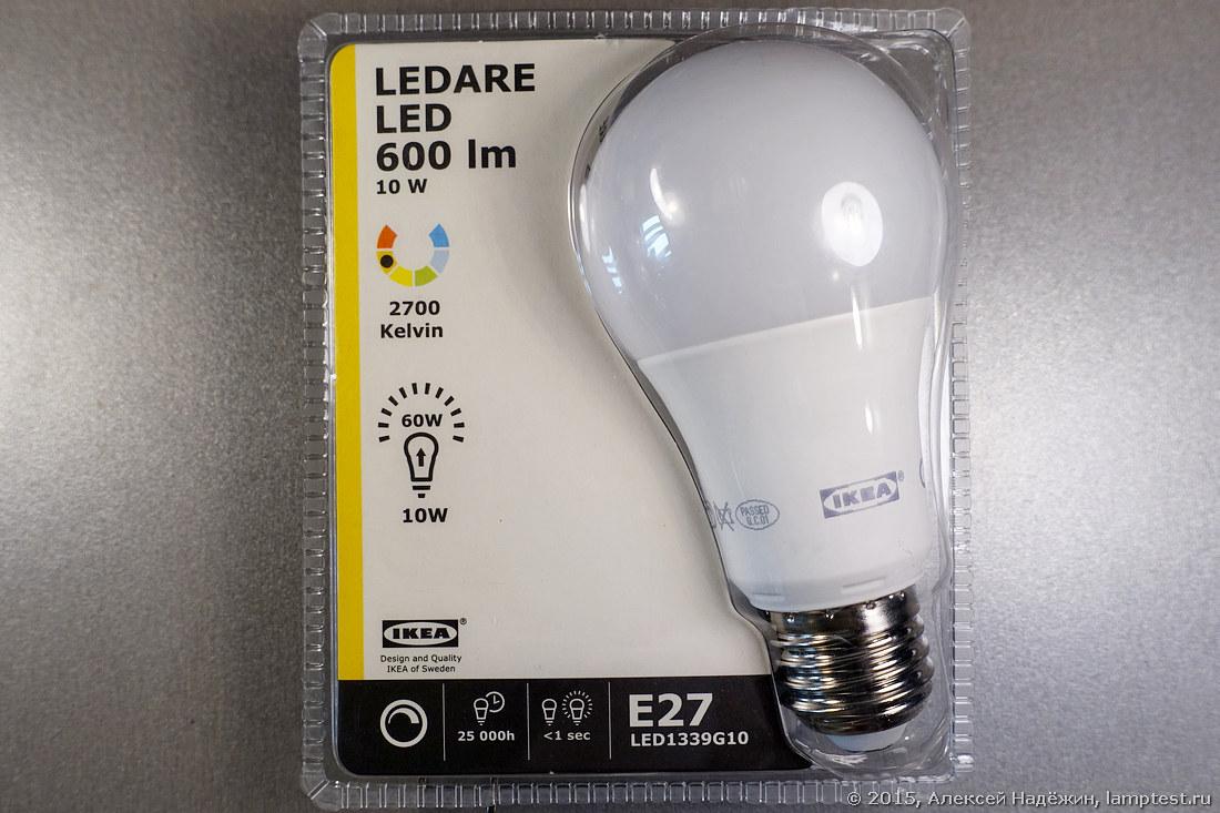 Testing of LED lamps of IKEA / Geek magazine