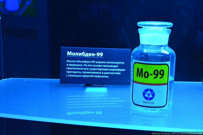 Ядерная медицина на примере технеция
