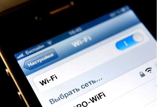 Роскомнадзор предложил новый способ идентификации подключений к публичным сетям Wi-Fi