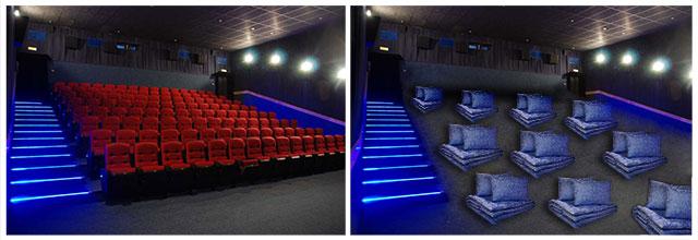 Кинотеатр моей мечты