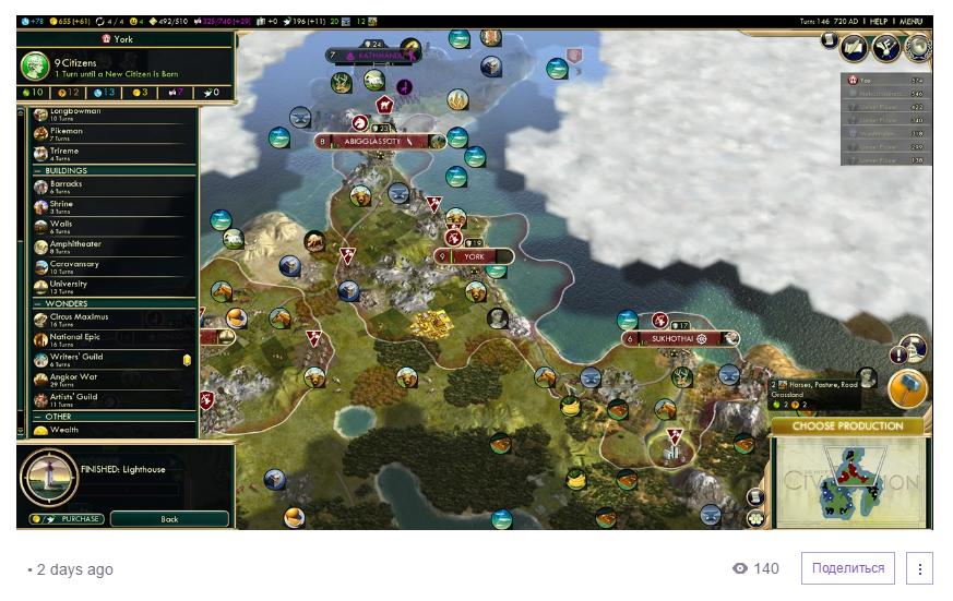 Игры связанные с городом
