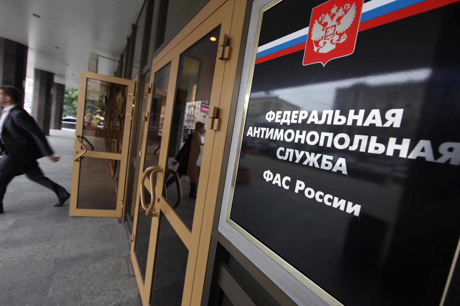 Чиновники из ФАС выбрали оператора налога на товары, купленные россиянами за границей