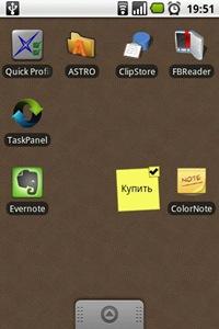 Приложение Заметки Скачать Бесплатно На Андроид - фото 9