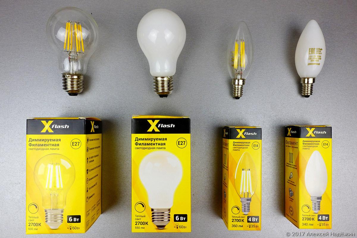 Новые филаментные светодиодные лампы X-Flash