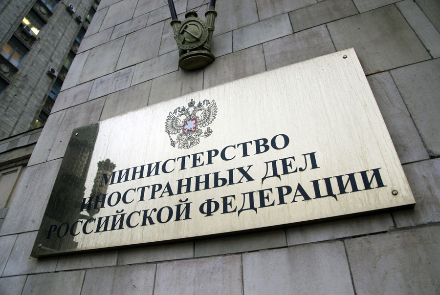 В МИД РФ прокомментировали результаты выборов в Раду