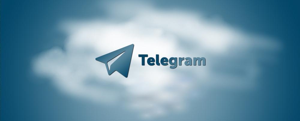 Telegram и блокировка в РФ: почему чиновники резко изменили отношение к мессенджеру и есть ли смысл его блокировать