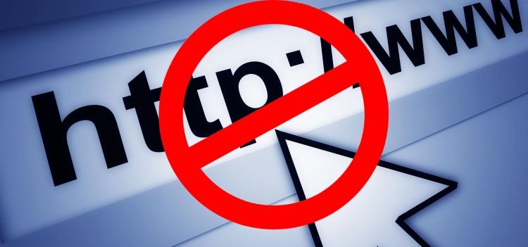 Анонимайзеры для секс сайтов