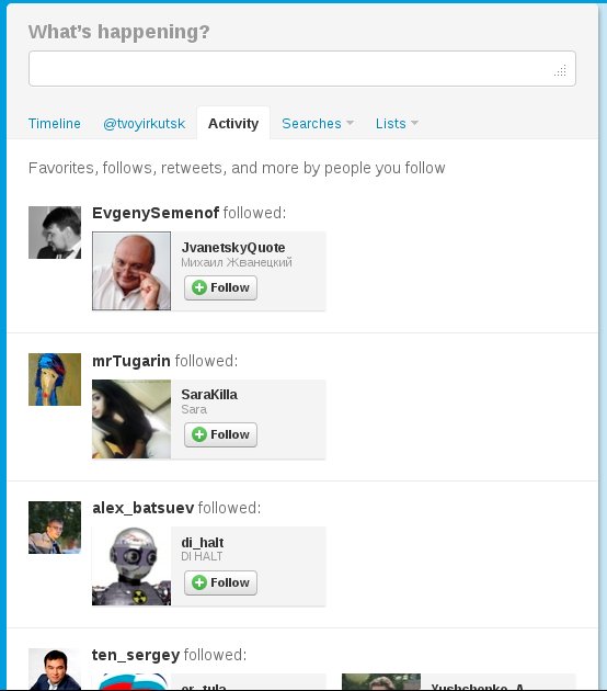 New twitter activity tab