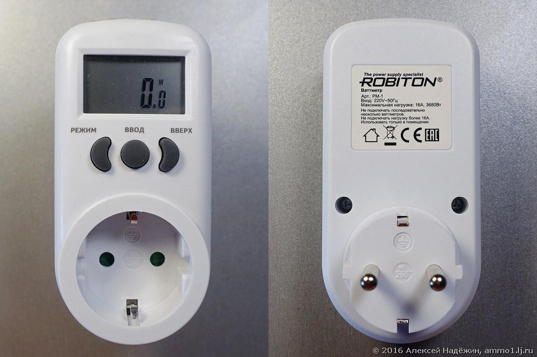 Robiton PM-1