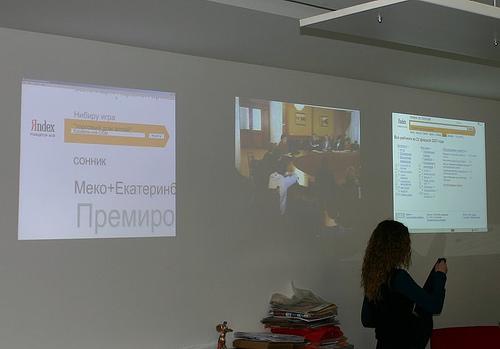 Yandex-Gebäude: Foyer