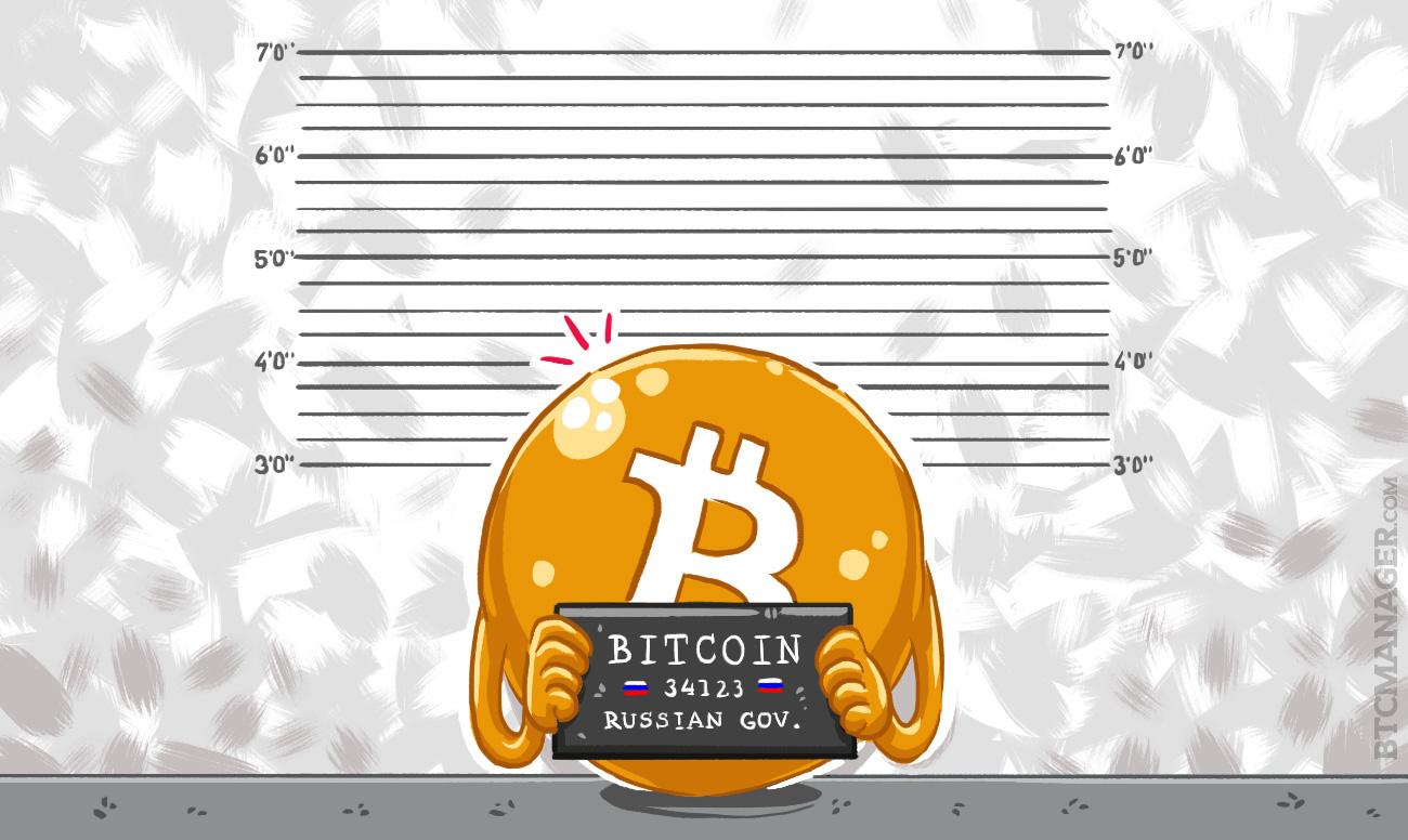 Законопроект биткоин forex metatrader 4 demo download