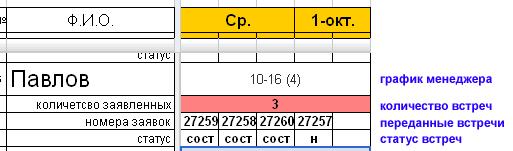 1224595225-clip-8kb.png