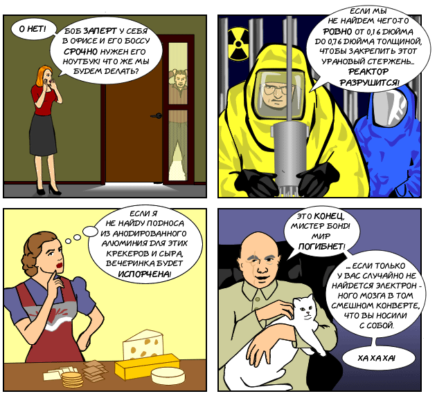 TJoT #1059 Russian Translation