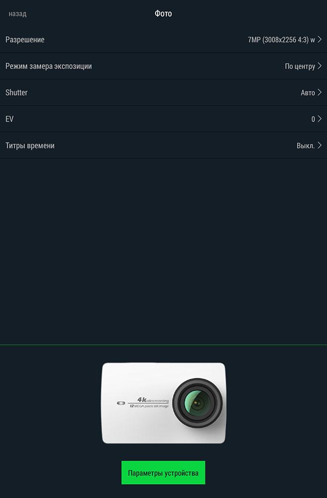 Обзор новой action-камеры Xiaomi Yi 2 4K