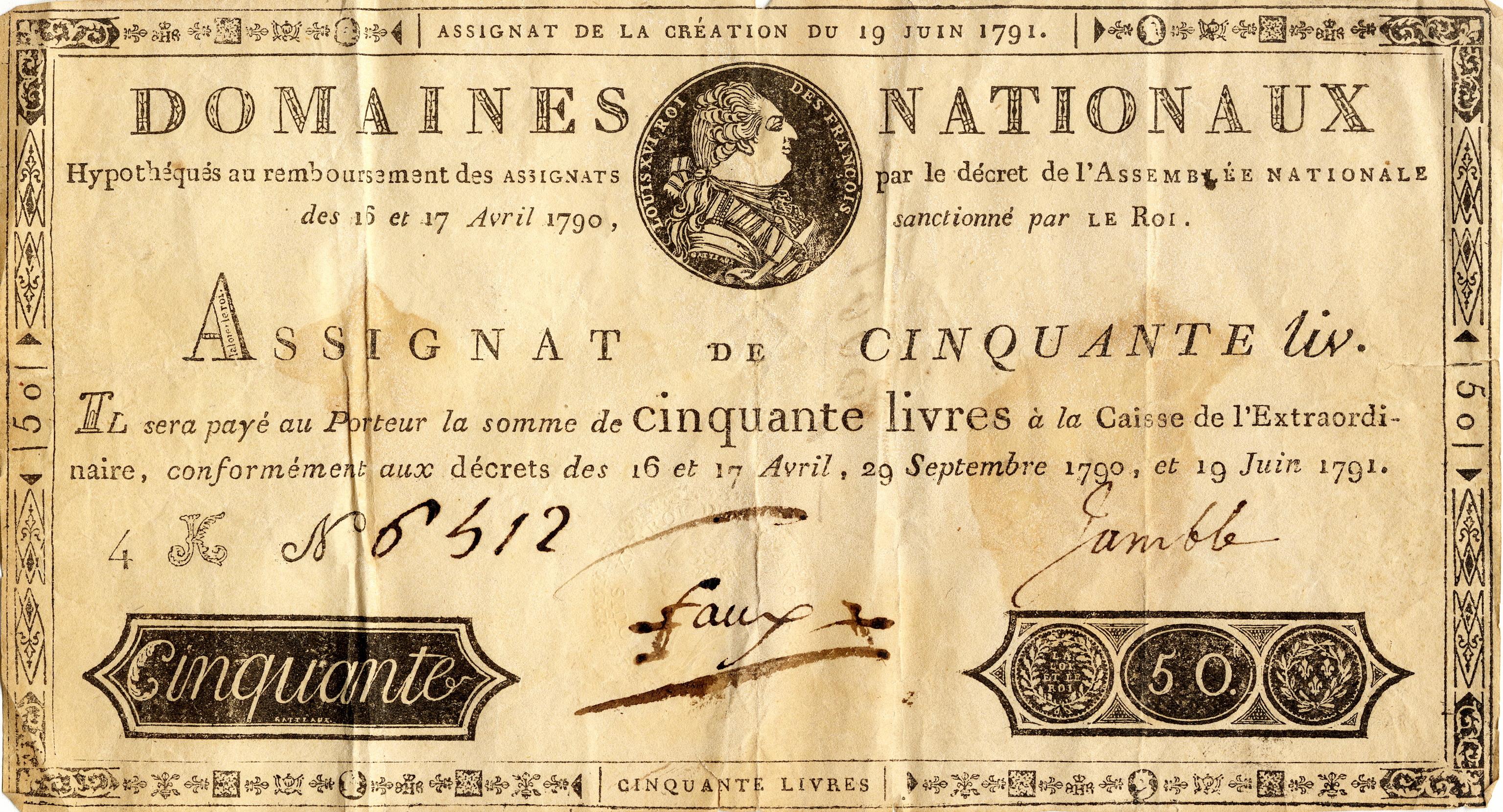Бумажный денежный знак 6 букв сколько стоит 20 копеек 1981
